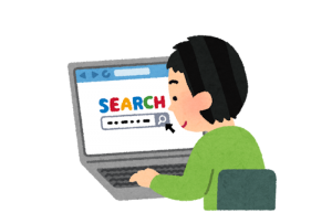 検索の画像