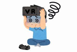 VR酔いの画像
